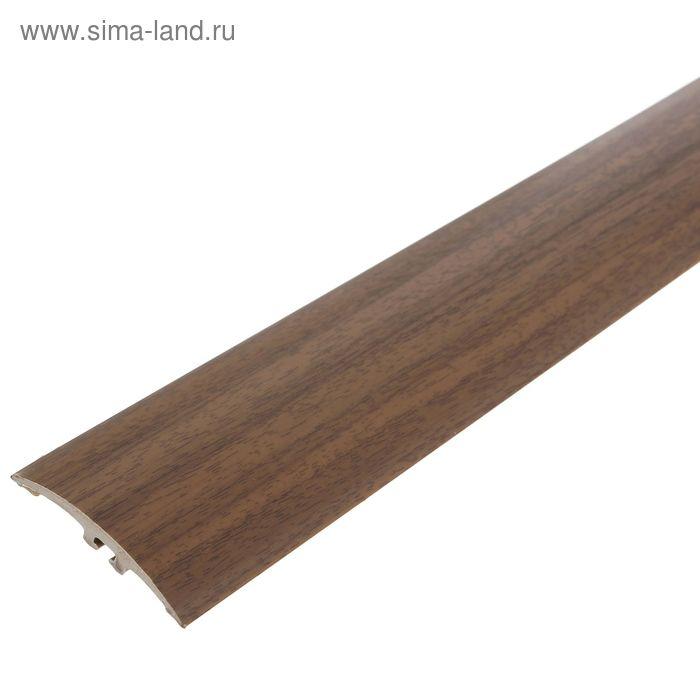 Порог ПВХ Идеал разноуровневый с дюбель-гвоздями 42 мм (1,8м) (291 орех)