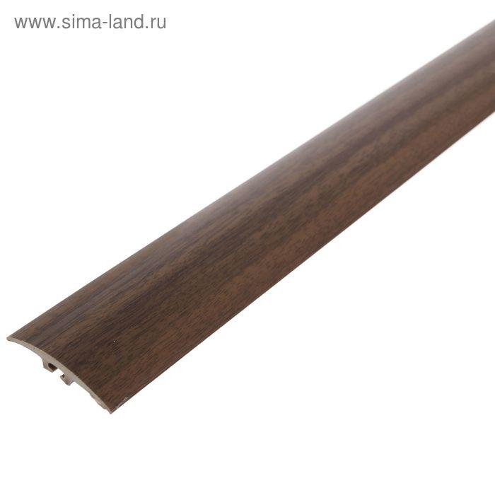 Порог ПВХ Идеал одноуровневый с дюбель-гвоздями 36 мм (1,8м) (291 орех )