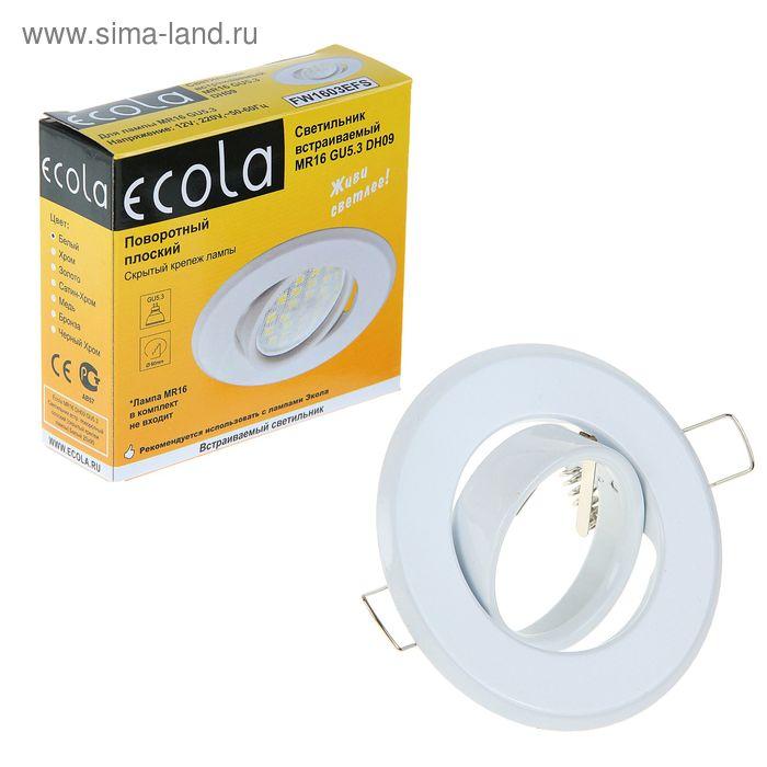 Светильник встраиваемый Ecola MR16 GU5.3 DH09, 25x90 мм, плоский, поворотный, белый