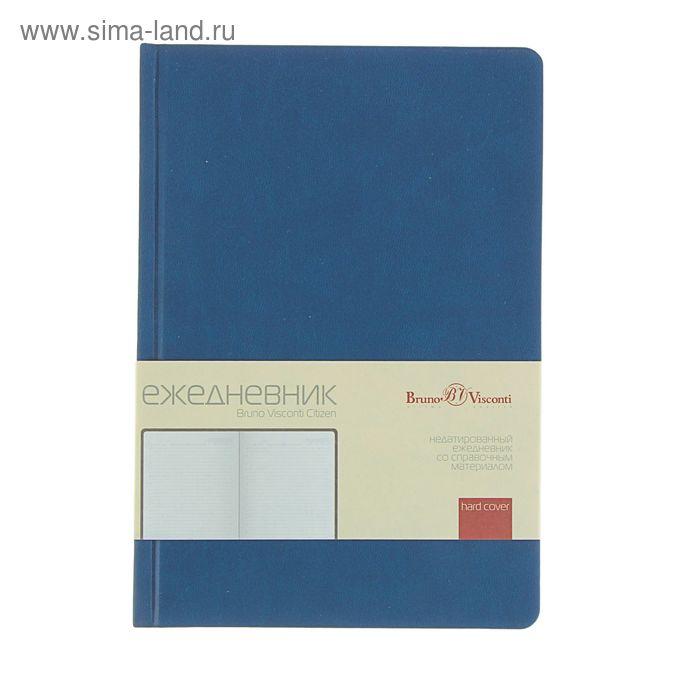 Ежедневник недатированный А5, 160 листов, Bruno Visconti CITIZEN синий, цветной срез