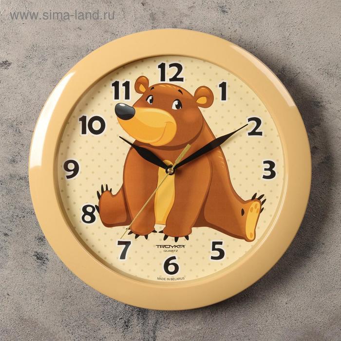 """Часы настенные круглые """"Мишка косолапый"""", бежевый обод, детские, 29х29 см"""