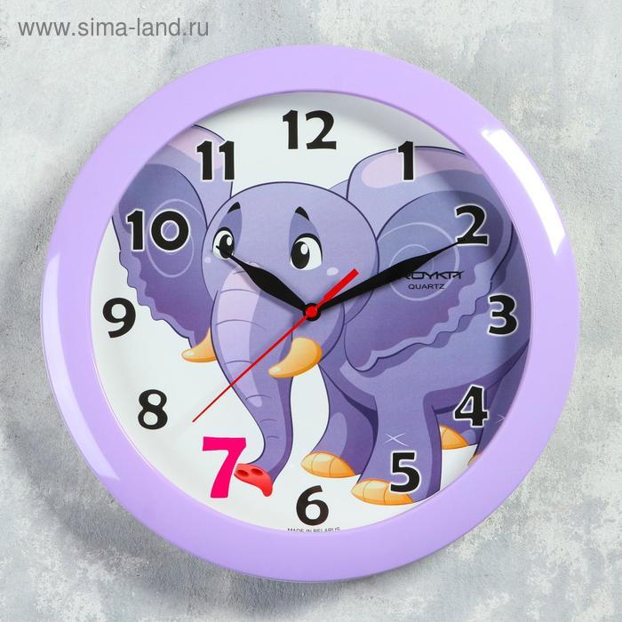 """Часы настенные круглые """"Слоник"""", фиолетовый обод, детские, 29х29 см"""
