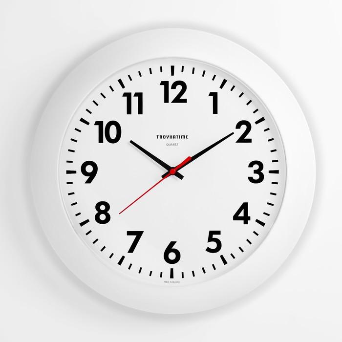 """Часы настенные круглые """"Ритм времени"""", d=30,5 см, белые"""