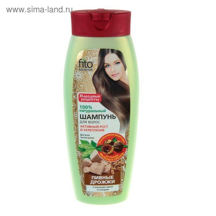 Шампунь «Народные рецепты» для всех типов волос «Пивные дрожжи» с шишками хмеля и солодом, 450 мл