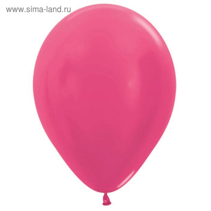 """Шар латексный 12"""", металл, набор 100 шт., цвет тёмно-розовый"""