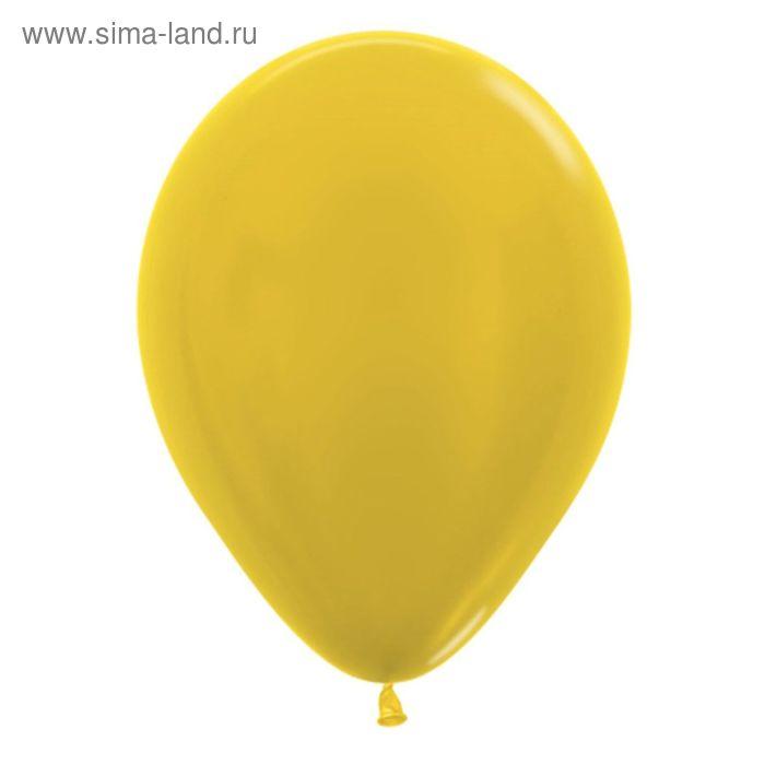 """Шар латексный 12"""", металл, набор 100 шт., цвет жёлтый"""