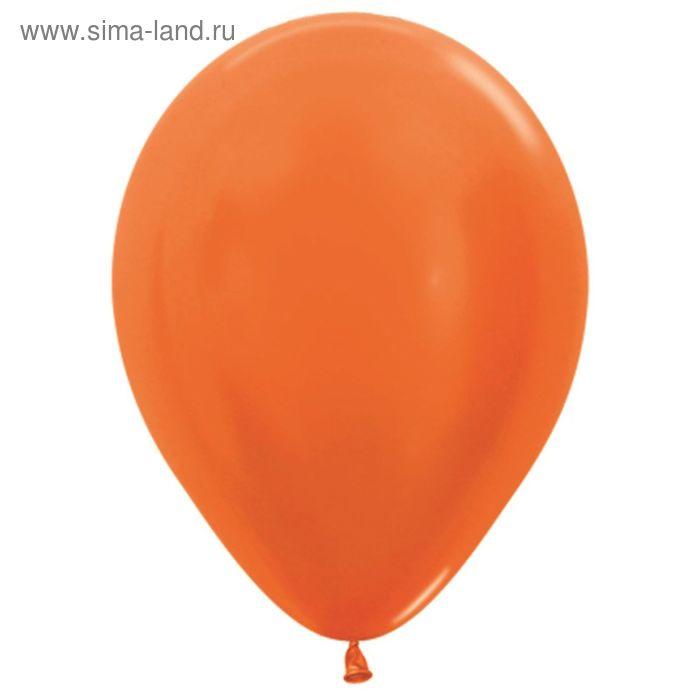 """Шар латексный 12"""", металл, набор 100 шт., цвет оранжевый"""