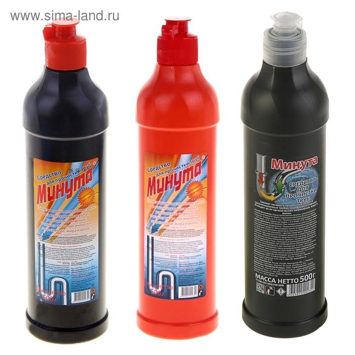 """Средство для прочистки труб """"Минута"""", 0,5 л"""