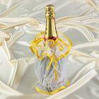 Чехол для бутылки, белый с жёлтым кантом
