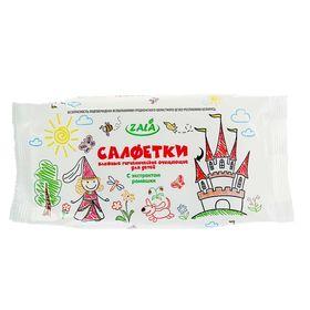 Салфетки влажные «Zala» детские, с экстрактом ромашки, 60 шт