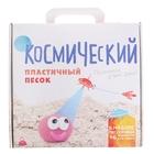 """Космический песок """"Розовый"""", 3 кг, песочница + формочки"""
