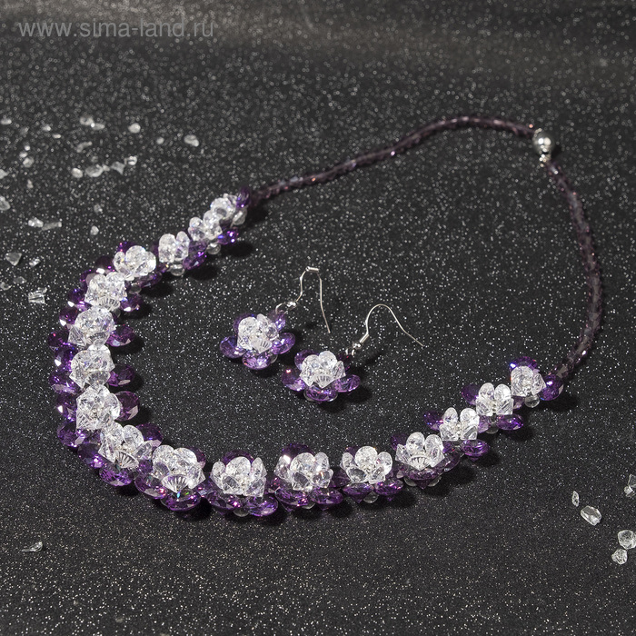"""Набор 2 предмета: серьги, колье """"Циркон"""" цветы, цвет фиолетово-белый"""