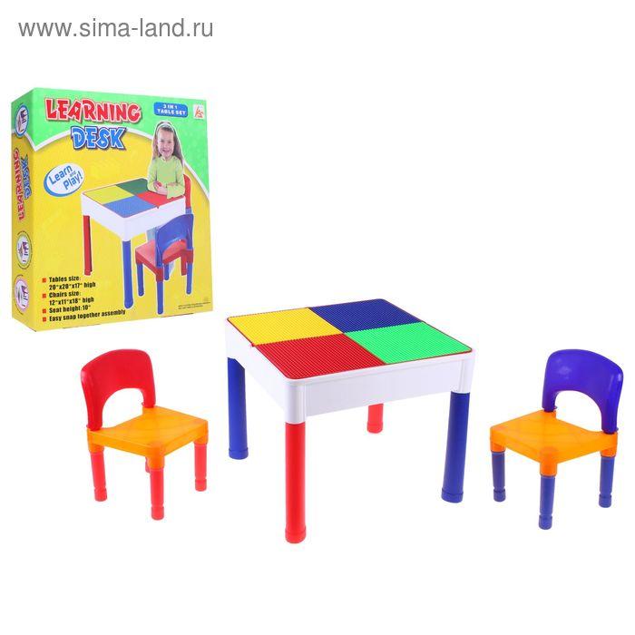 Игровой набор, стол с игровым полем для сборки конструктора, 2 стула