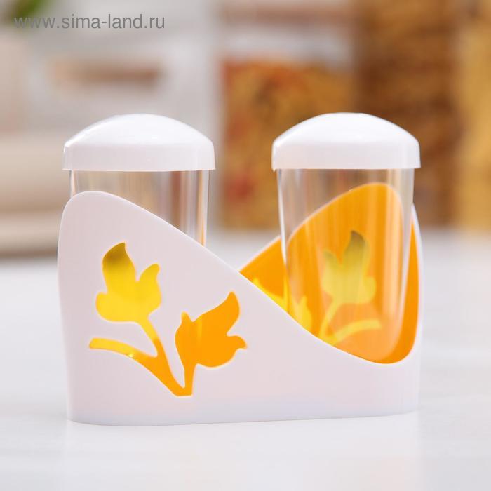 Набор для специй Viola, 3 предмета: солонка, перечница, подставка, цвет оранжевый