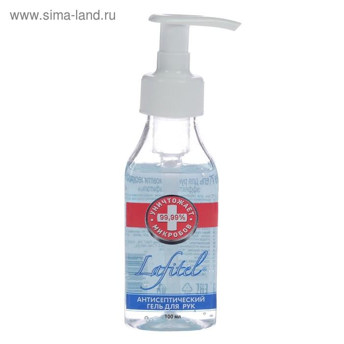 Гель для рук «Lafitel» антисептический, 100 мл