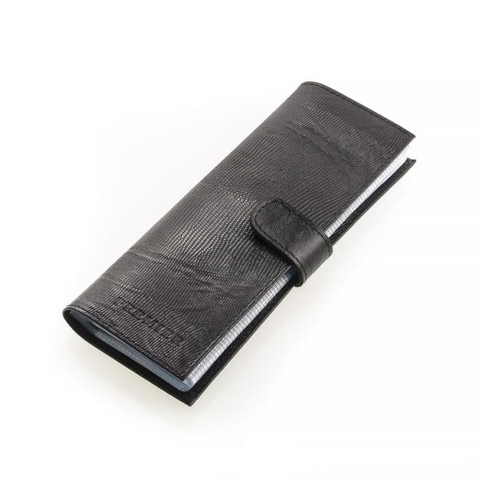 Визитница на кнопке, 2 ряда, 24 листа, чёрная игуана