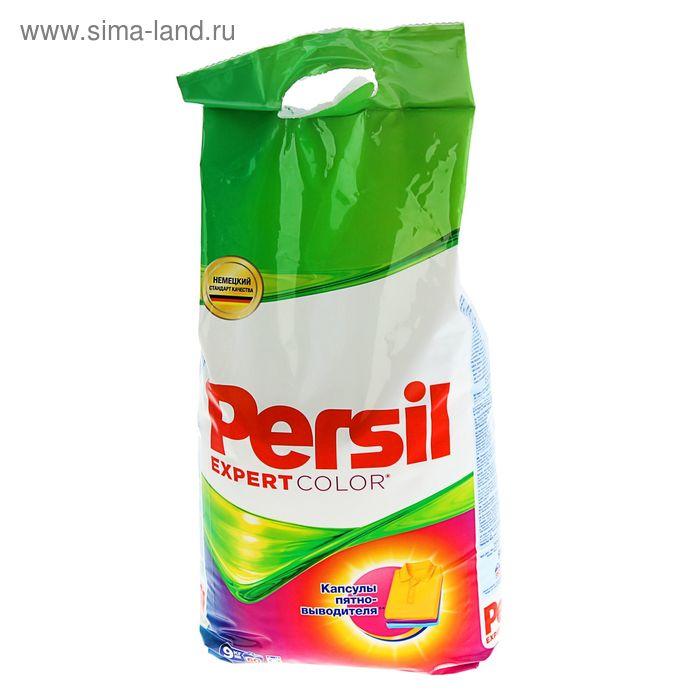 Порошок стиральный Persil автомат Cold Zyme Color Plus 9кг