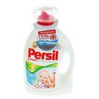 Средство для стирки Persil Expert Sensinive Gel 2,19 л