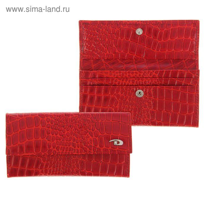 Кошелёк женский на клапане, 3 отдела, отдел для карт, отдел для монет, 1 наружный карман, красный флотер