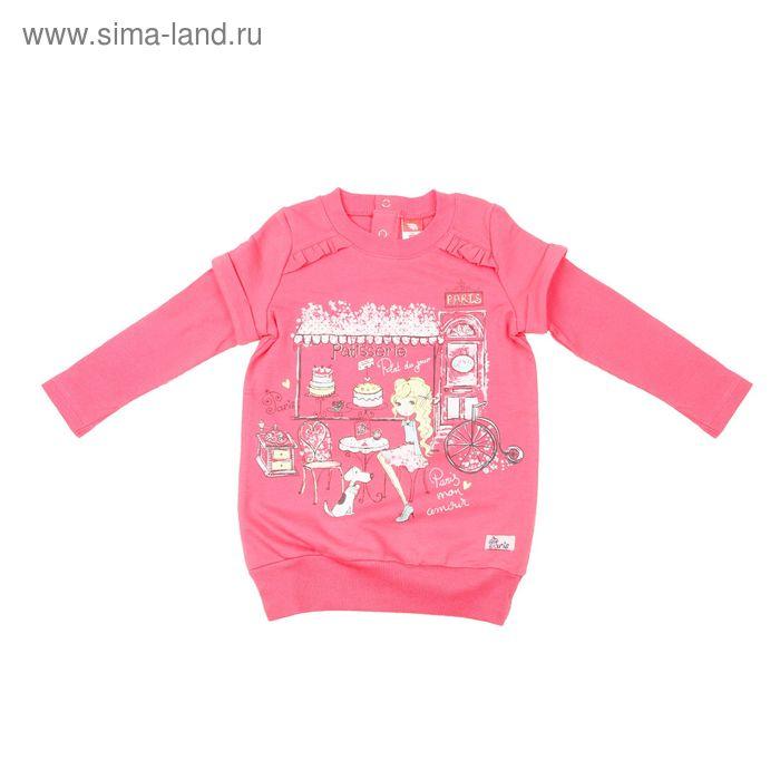 Джемпер для девочки, рост 122 см (64), цвет розовый  CWK 61207_Д