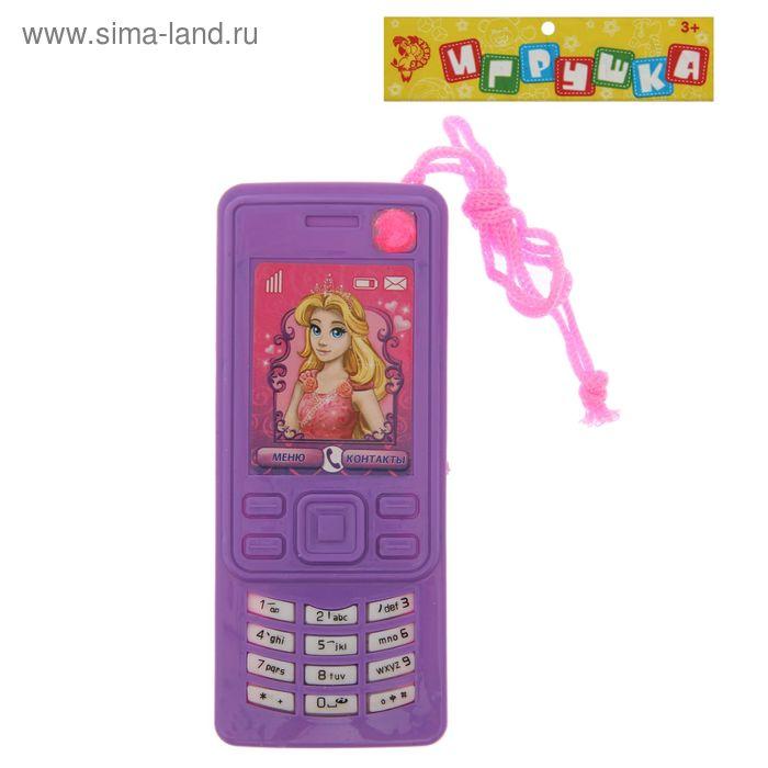 """Игрушка телефончик """"Для девочки"""", со световыми и звуковыми эффектами, работает от батареек"""