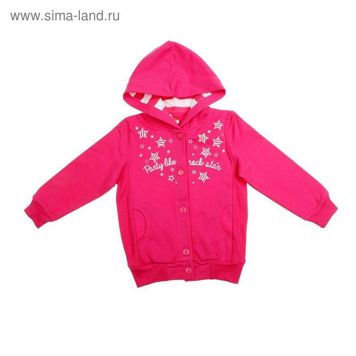 Спортивная куртка для девочки, рост 104 см (56), цвет серый меланж/сиреневый (арт. CWK 61203_Д)