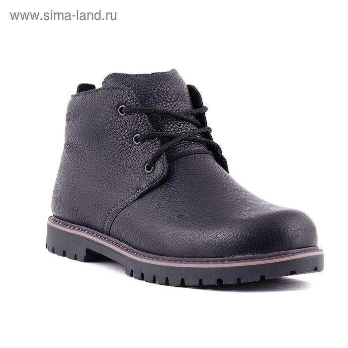 """Ботинки TREK """"Синема"""" 84-01 с мехом, размер 43, цвет чёрный"""