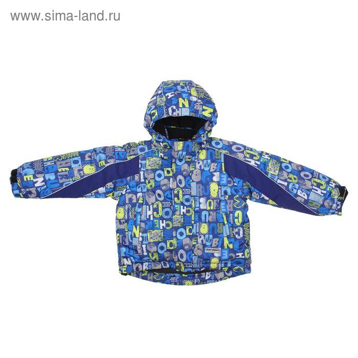Куртка для мальчика, рост 122 см (64), цвет синий CK 6C004