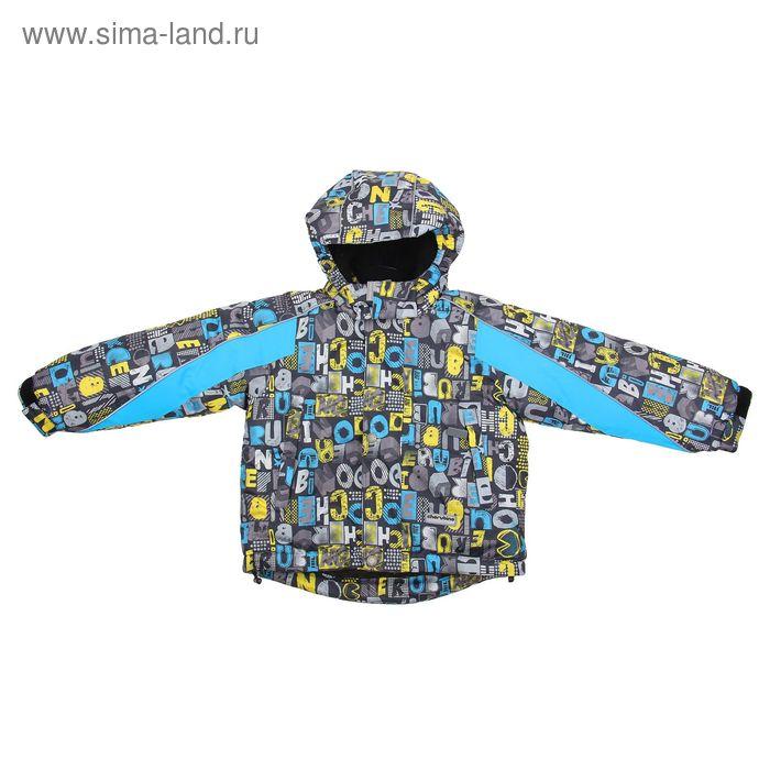 Куртка для мальчика, рост 128 см (64), цвет серый  CJ 6C008