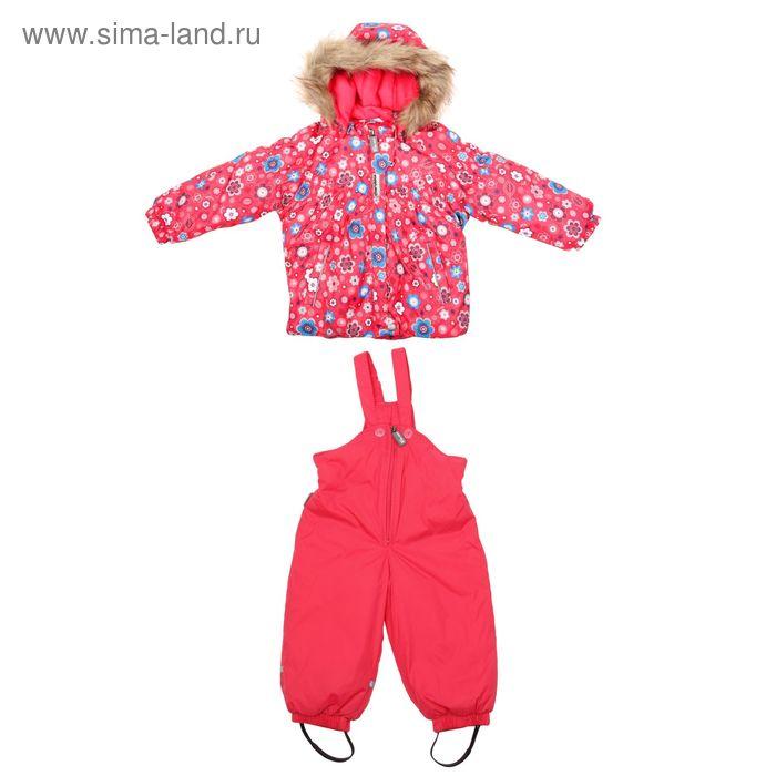 Комплект для девочки (куртка +полукомбинезон), рост 80 см (52), цвет розовый CB 9C001