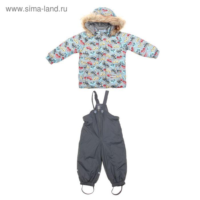 Комплект для мальчика (куртка +полукомбинезон), рост 80 см (52), цвет серый CB 9C002