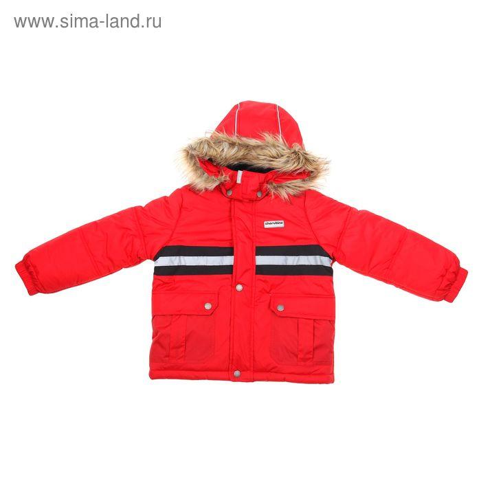 Куртка для мальчика, рост 122 см (64), цвет красный CK 6C003