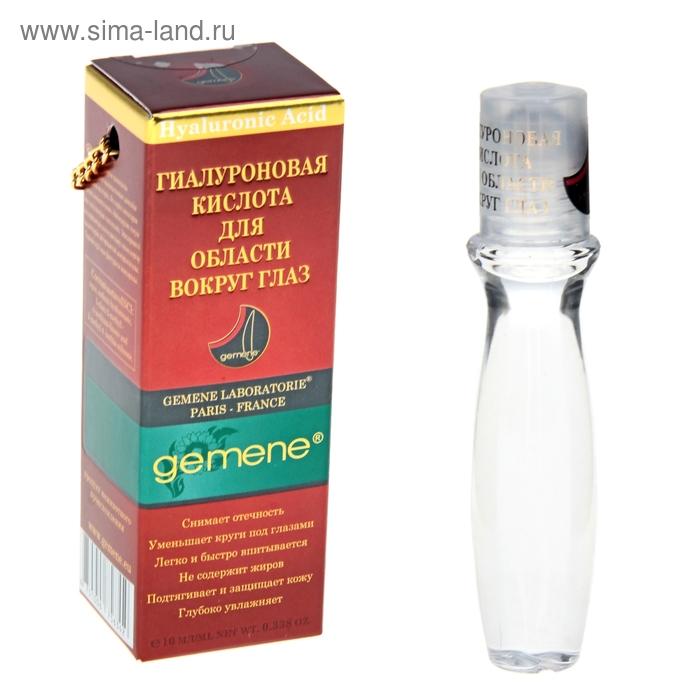 Гиалуроновая кислота для области вокруг глаз Gemene стальной шарик 10 мл