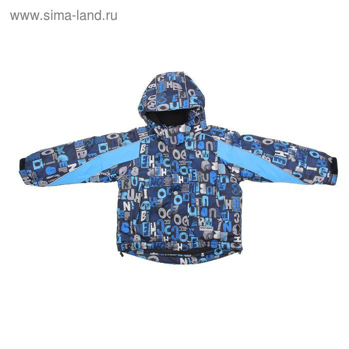 Куртка для мальчика, рост 104 см (56), цвет черный CK 6C004