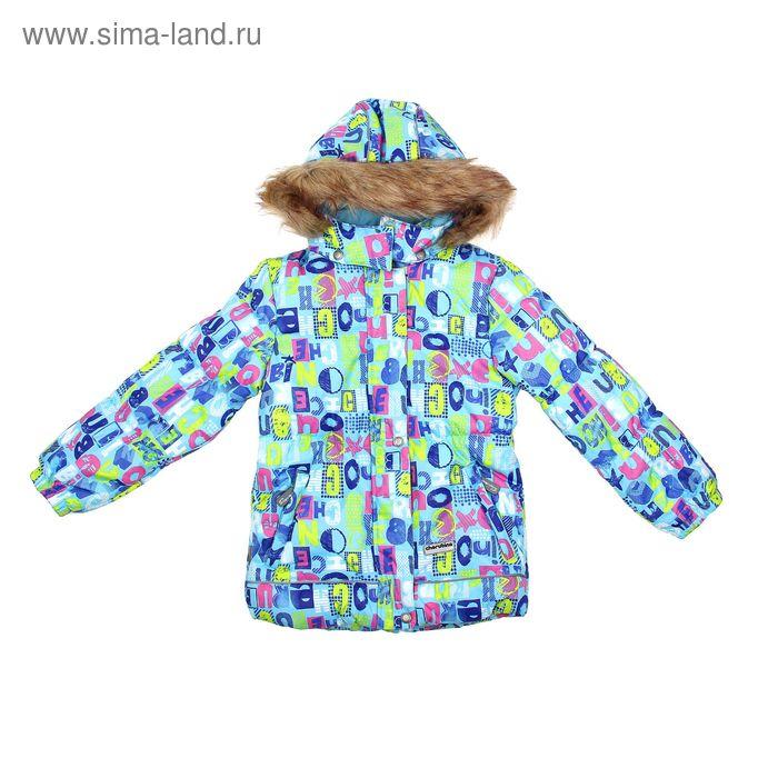 Куртка для девочки, рост 134 см (68), цвет голубой CJ 6C005