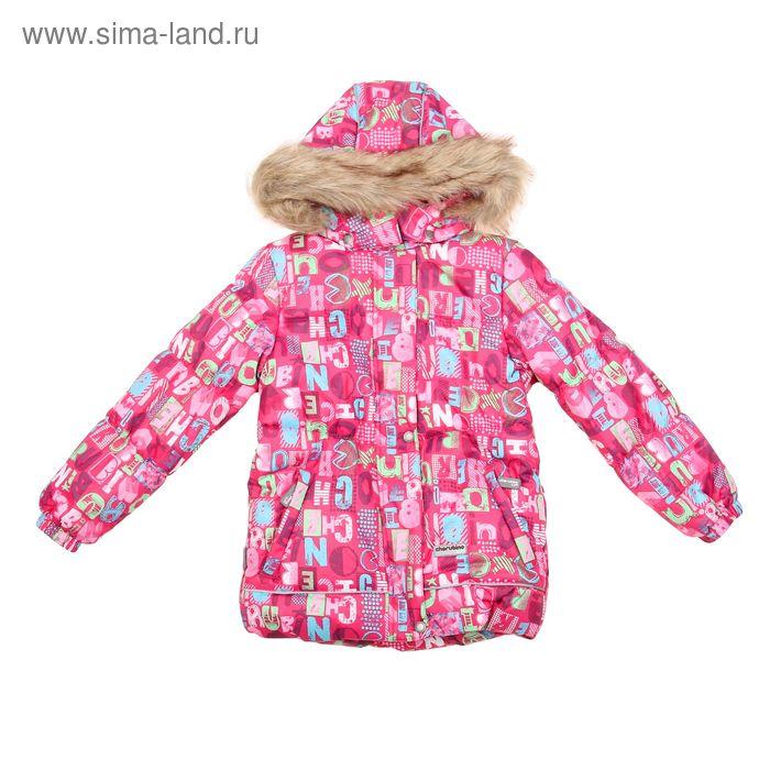 Куртка для девочки, рост 134 см (68), цвет розовый CJ 6C005