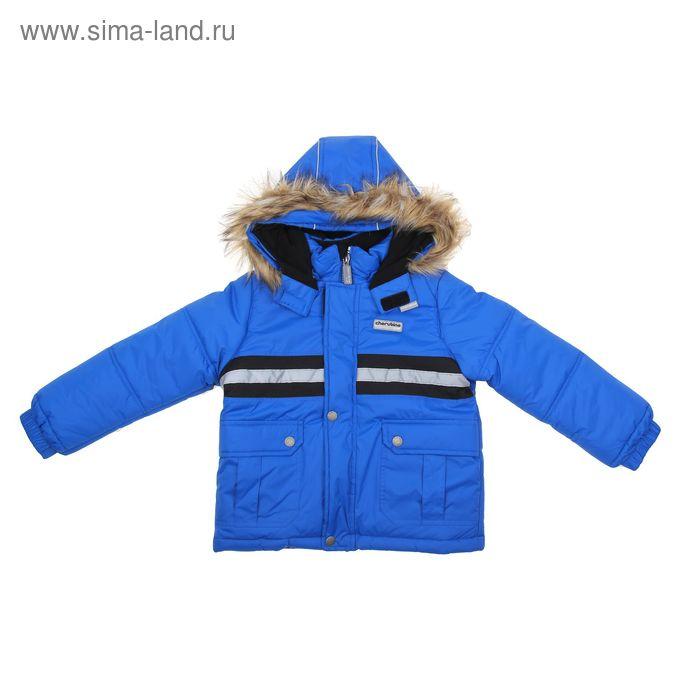Куртка для мальчика, рост 140 см (72), цвет голубой CJ 6C007