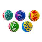 Мяч диаметр 200 мм лакированный, цвета МИКС