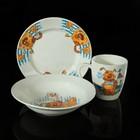 """Набор посуды """"Дружок"""", 3 предмета: кружка 260 мл, тарелка мелкая d=17,5 см, тарелка глубокая 17,5 см"""