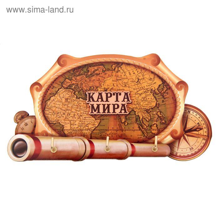 """Ключница """"Карта мира"""""""