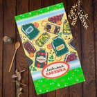 "Полотенце кухонное Доляна ""Любимая бабушка"", размер 35х62±2 см, хлопок, рогожка, 162 г/м2"