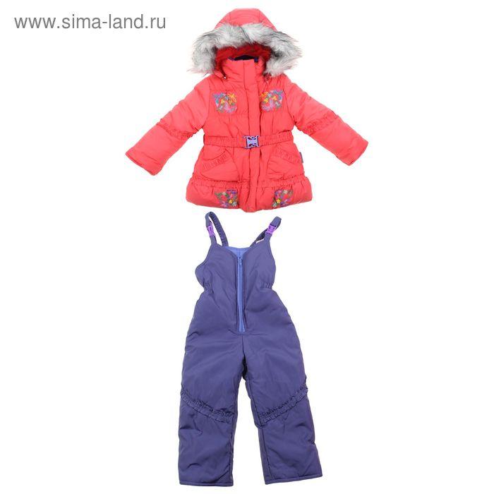 Комплект зимний для девочки, рост 92 см, цвет коралловый Ш-087