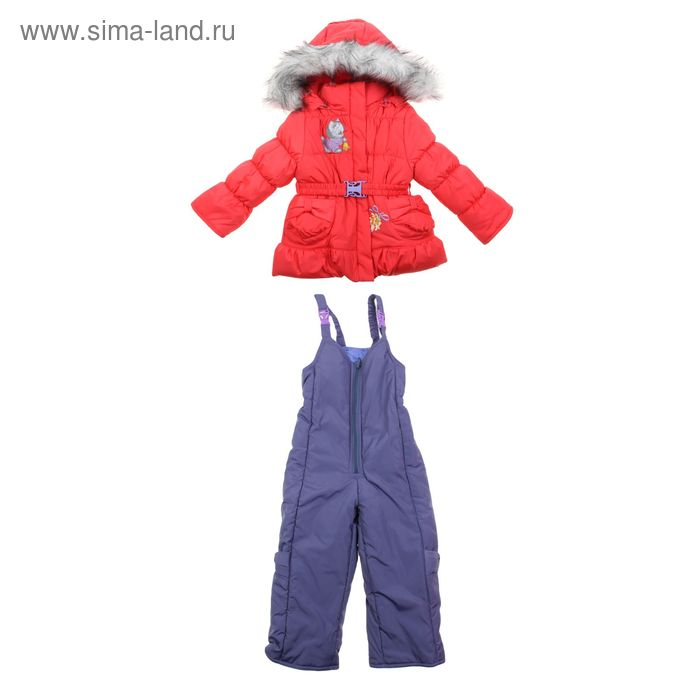 Комплект зимний для девочки, рост 98 см, цвет коралловый Ш-091