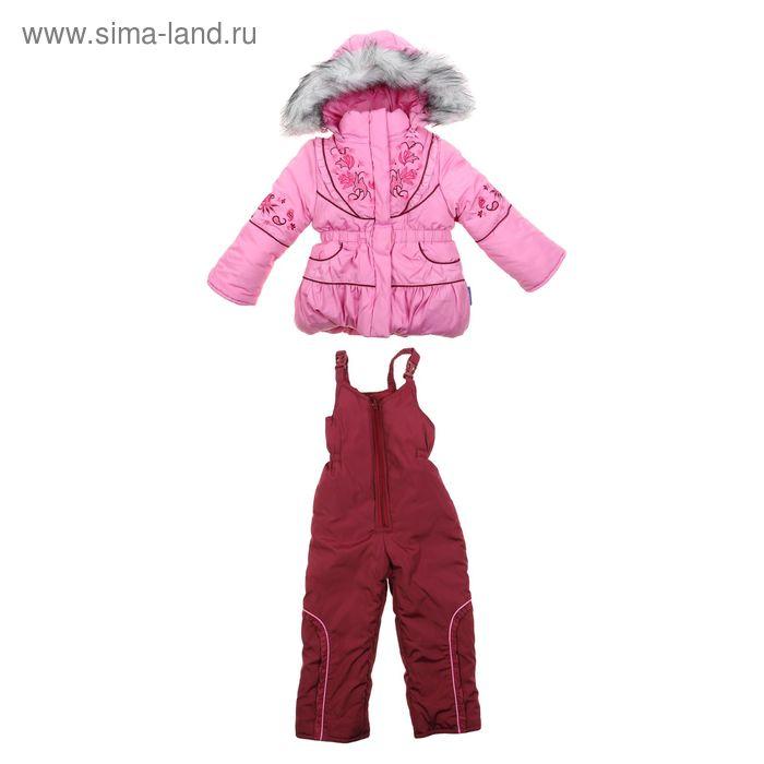 Комплект зимний для девочки, рост 98 см, цвет розовый Ш-092