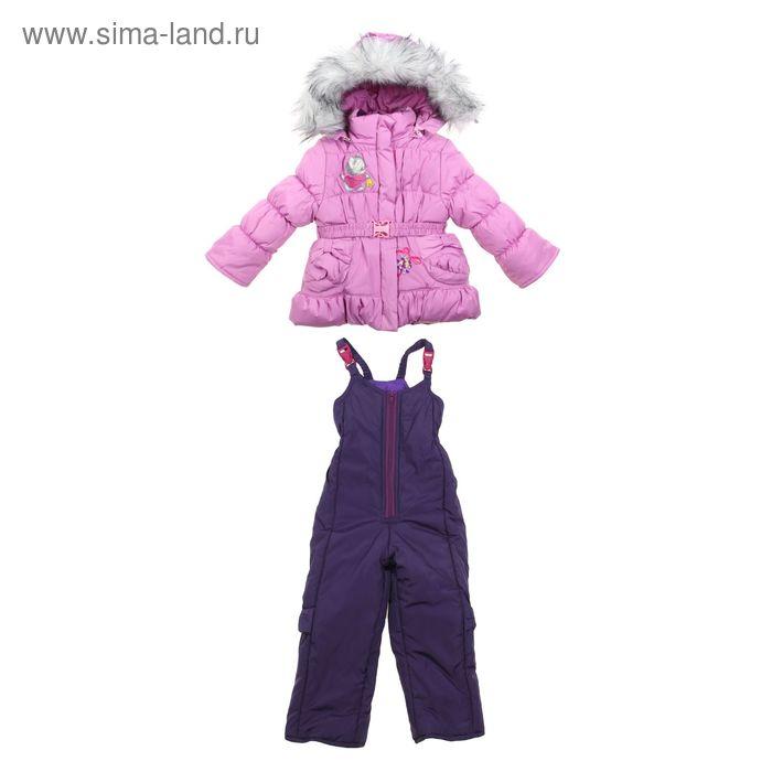 Комплект зимний для девочки, рост 92 см, цвет сиреневый Ш-091