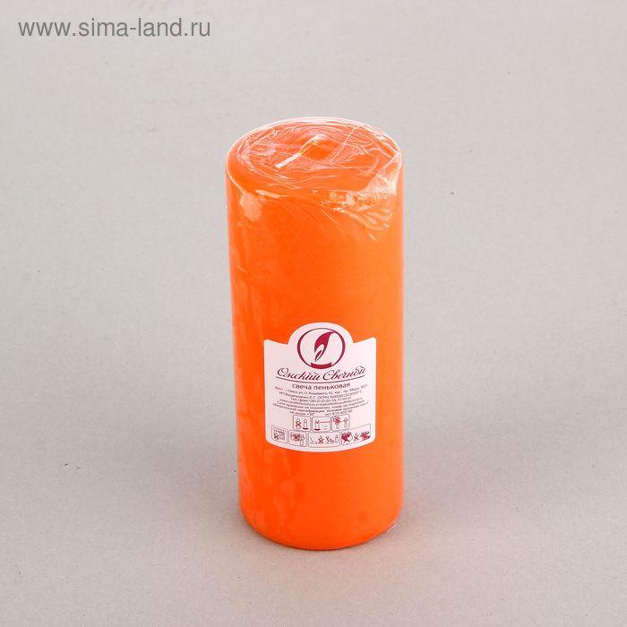 Свеча классическая 8х20 см, оранжевая