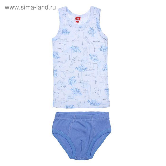 Комплект для мальчика (майка, трусы), рост 140 см (72), цвет белый/голубой  CAJ 3340_Д