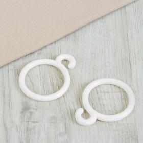Кольцо для штор с крючком, d=35мм, цвет белый Ош