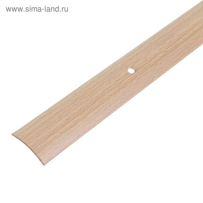 Порог одноуровневый 30 мм (90) бук светлый
