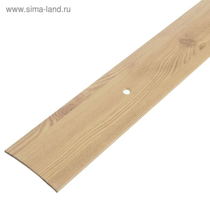 Порог одноуровневый 45 мм (180) сосна светлая